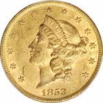 1853/2 Liberty Head Double Eagle. FS-301. AU-55 (PCGS).