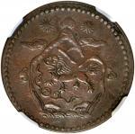 西藏狮图伍钱银币。特拉布希造币厂。 (t) CHINA. Tibet. 5 Sho, BE 16-23 (1949). Trabshi Mint. NGC EF-40.
