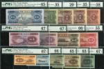第二套人民币十四枚,不含拾圆,尾888同,皆为PMG评级,请预览