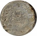新疆喀什造大清银币湘平五钱。 (t) CHINA. Sinkiang. 5 Mace (Miscals), AH 1326 (1908). PCGS Genuine--Harshly Cleaned,