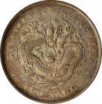 北洋造光绪34年七钱二分普通 PCGS AU 50 CHINA. Chihli (Pei Yang). 7 Mace 2 Candareens (Dollar), Year 34 (1908)
