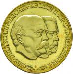 Foreign coins;GERMANIA Medaglia 1930 - AU (g 6.46 - Ø 22 mm) - FS;250