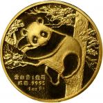 CHINA. 1 Oz. Commemorative Gold Medal, 1988.