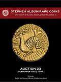 SA2015年9月加州(#23)-中国钱币