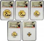2016年熊猫纪念金币全套5枚 NGC MS 70