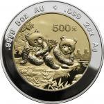 1995年熊猫纪念双金属金银币5+2盎司 NGC PF 69