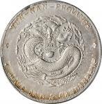 云南省造宣统元宝七钱二分 PCGS AU Details CHINA. Yunnan. 7 Mace 2 Candareens (Dollar), ND (1909-11)