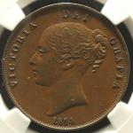 GREAT BRITAIN Victoria ヴィクトリア(1837~1901) Penny 1854 NGC-AU58BN EF+
