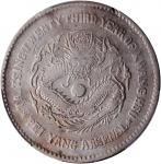 北洋造光绪23年壹圆三角眼 PCGS VF Details CHINA. Chihli (Pei Yang). 7 Mace 2 Candareens (Dollar), Year 23 (1897)