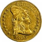 1803/2 Capped Bust Right Half Eagle. BD-1. Rarity-4. MS-61 (PCGS).