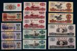 1960-72年第三版人民币除背绿水印壹角大全套 九五品