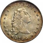 1795 Flowing Hair Silver Dollar. BB-20, B-2. Rarity-3. Two Leaves. AU-58 (PCGS). OGH.