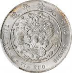 光绪年造造币总厂七钱二分普版 PCGS MS 62 CHINA. 7 Mace 2 Candareens (Dollar), ND (1908)