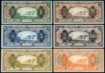 1918年美国友华银行长沙样票一组六枚