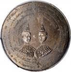 1891年泰国王子纪念银章。 拉玛五世。THAILAND. Blessing Ceremony Silver Medal, RS 110 (1891). Rama V. PCGS MS-61 Gold