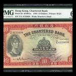 1956年渣打银行10元,编号T/G 4125630,PMG 66EPQ,罕见'四字'美品