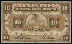 1905年美商上海花旗银行银元票上海拾圆一枚,六五成新