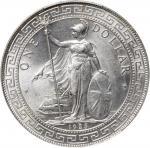 1925年英国贸易银元站洋壹圆银币。伦敦铸币厂。 GREAT BRITAIN. Trade Dollar, 1925. London Mint. PCGS Genuine--Cleaned, Unc