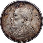 Republic of China, silver  FatmanDollar, 1914, (Y-329, LM-63), PCGS XF 45 #42281413