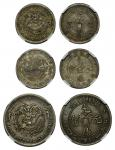 Kirin Province, lot of 3x Silver 10cents, 1898, NPGS XF45, AU50 and AU55 respectively (3).