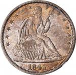 1845-O Liberty Seated Half Dollar. WB-12. Rarity-4. No Drapery, Large O. MS-64 (PCGS).