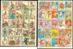 香港60年代卡通卡片一组2枚,图案美观,均全新