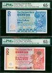 渣打银行纸币2枚一组,包括1981年50元及1980年100元,编号B191266和H322038, 均评PMG65EPQ