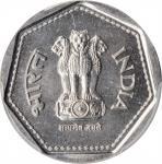 1985-H年印度1卢比。喜敦造币厂。INDIA. Rupee, 1985-H. Heaton Mint. PCGS SPECIMEN-66 Gold Shield.