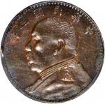 袁世凯像民国三年壹圆O版 PCGS UNC Details  CHINA. Dollar, Year 3 (1914)-O.