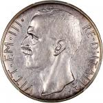 意大利银币一对,1930-R 10里拉及1928-R 20里拉,均PCGS AU Detail,有清洗