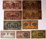 纸币 Banknotes 山西省银行 铜元拾枚,贰拾枚;贰角(x2),一圆(x3),伍圆;晋北监业银号 一圆 返品不可 要下见 Sold as is No returns Mixed conditio