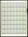1981年J70传邮万里新票56枚全张6版,颜色鲜豔,边纸完整,原胶,上中品