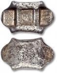 福兴隆记汇号纹银,公估童佘段看牌坊锭一枚。