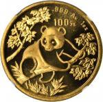 1992年熊猫纪念金币1盎司 NGC MS 64
