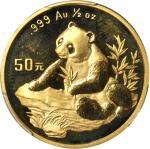 1998年熊猫纪念金币1/2盎司 PCGS MS 67