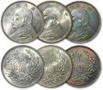 民国三年、九年、十年袁世凯像壹圆银币各一枚,共三枚,品相光泽上佳,完全未使用品