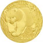 2001年熊猫纪念金币1/4盎司 完未流通