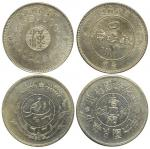 Szechuan Province, Silver Dollar, 1912, Han character at centre, almost uncirculated
