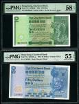 香港纸钞一组4枚,包括渣打银行1981年10元、1982年50元、1977年100元、及汇丰银行1977年50元,编号BH189050, C169399, H963575 及 887446S,分别评P