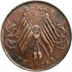 CHINA. Honan. 10 Cash, ND (ca. 1920). PCGS Genuine--Edge/Rim Damage.