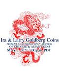 Goldberg2021年5月-中国及亚洲钱币网拍