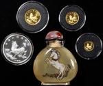 1996年麒麟纪念金银套币 完未流通 CHINA. Gold & Silver Unicorn Proof Set (4 Pieces), 1996