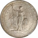 1898-B年英国贸易银元站洋壹圆银币。孟买铸币厂。 GREAT BRITAIN. Trade Dollars, 1898-B. Bombay Mint. Victoria. PCGS AU-58.