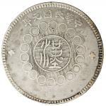 四川省造军政府壹圆小点金 极美 SZECHUAN: Republic, AR dollar, year 1 (1912)