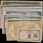 民国时期,纸币一组十三枚:包含有中央银行、中国银行、交通银行、中国联合准备银行等,六五成至八成新,敬请预览。