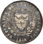 COLOMBIA. 1849 pattern 8 Reales. Bogotá mint. Restrepo P62. Silver. SP-62 (PCGS).