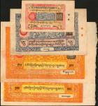不同年份西藏政府5,10&100 Srang。