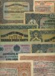 Bulgarian National Bank, 50 leva, ND (1916), 100 leva, ND (1916), 100 leva (2), ND (1917), 1000 leva