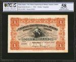 1902年开平矿务有限公司一圆 PCGS BG AU 58