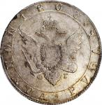 RUSSIA. Ruble, 1803-CNB OB. Alexander I. PCGS AU-55 Gold Shield.